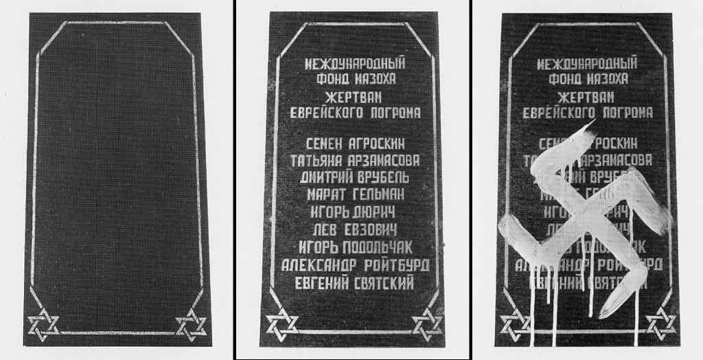 Masoch_Fund_Last_Jewish_Pogrom_3_Stones