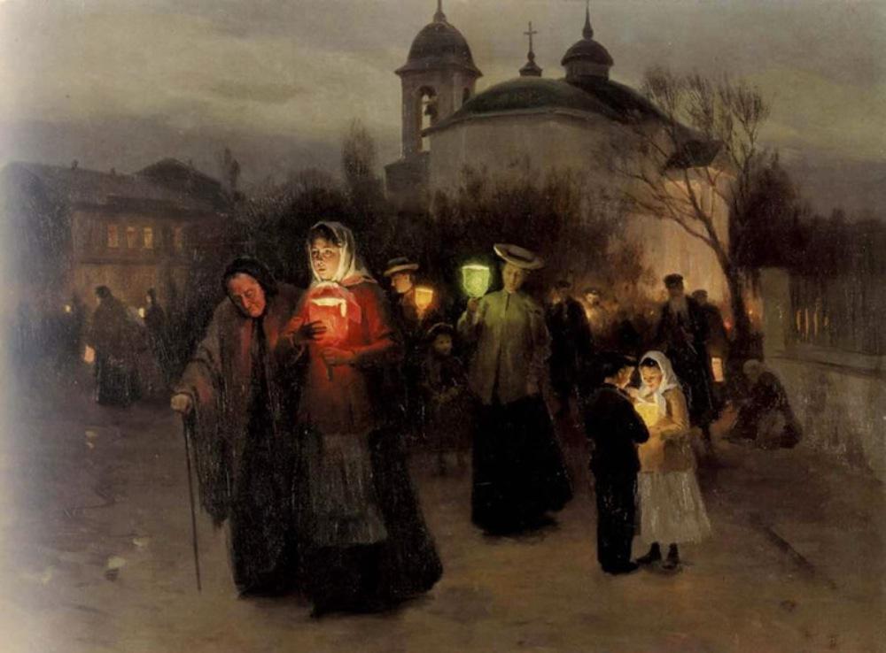Пимоненко Страстной четверг